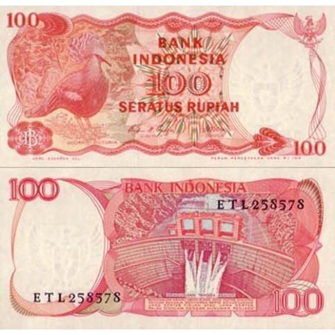P.122 Indonesie - Billet de 100 Rupiah