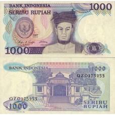 P.124 Indonesie - Billet de 1000 Rupiah