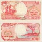 P.127 Indonesie - Billet de 100 Rupiah