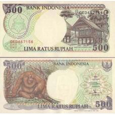 P.128 Indonesie - Billet de 500 Rupiah