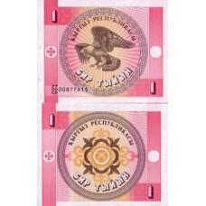P.1 Kirghizstan - Billet de 1 Tyin