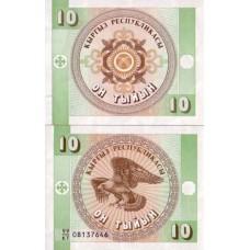 P.2 Kirghizstan - Billet de 10 Tyin
