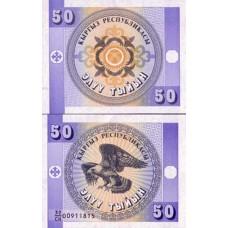 P.3 Kirghizstan - Billet de 50 Tyin