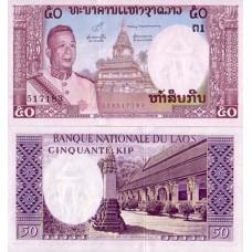 P.12 Laos - Billet de 50 Kip