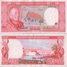 P.17 Laos - Billet de 500 Kip