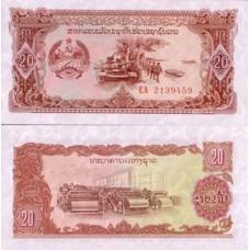 P.28 Laos - Billet de 20 Kip
