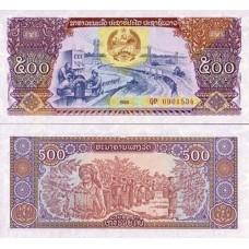 P.31 Laos - Billet de 500 Kip
