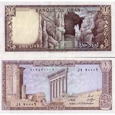 P.61 Liban - Billet de 1 Livre