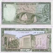 P.62 Liban - Billet de 5 Livres