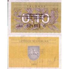 P.29 Lituanie - Billet de  0,1 Talonas