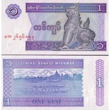 P.69 Myanmar - Billet de 1 Kyats