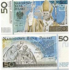 P.178 Pologne - Billet de 50 Zlotych