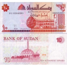 P.52 Soudan - Billet de 10 Dinars